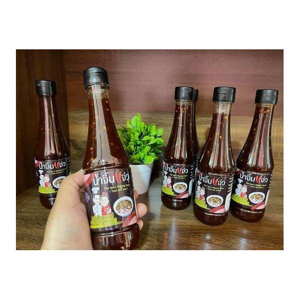 Thai_Spicy_Dipping_Sauce_Zaab_Inter_380g_น้ำจิ้มแจ่ว_แซ่บอินเตอร์163366826_484661939573489_7874349687083215087_n.jpg
